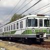 Trentasei milioni di euro per ammodernare la M2 di Milano