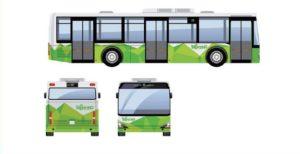 Bus urbano nella livrea Trentino - Foto PAT
