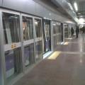 Foto Alstom